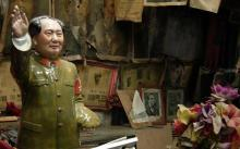 Chairman Mao museum for sale