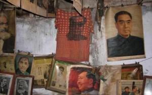 Mao2_1497379c